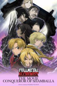 Fullmetal Alchemist The Movie: Conqueror of Shamballa 2005 ...